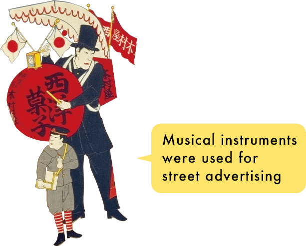 Musical instruments were used for street advertising