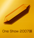 One Show 2007